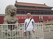 中國北京瀋陽之旅:天安門闖場-5.jpg