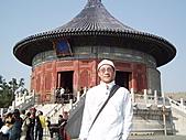 中國北京瀋陽之旅:天壇.jpg
