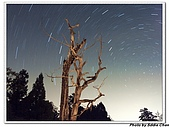 2007.07.08太平山星軌:A2