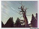 2007.07.08太平山星軌:A3