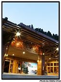 08.04.06 阿里山遊:IMG_4660.jpg