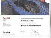 景觀3D作品:ACAD2011國際認證.jpeg
