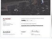景觀3D作品:ACAD2012國際認證.jpeg