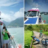 101年9月 「創意封面DIY」相簿主題投稿活動:[ouyang.adams] 乘船、騎車…遊湖趣