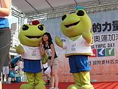 『聽奧廣告合照目擊』相片投稿活動:[p0630113andy] 小屏&樹蛙吉祥物/總統府