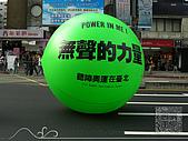 『聽奧廣告合照目擊』相片投稿活動:[iboy] 照片 (23).jpg