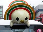 『歡樂時光』相簿主題投稿活動:[b770912] 2008跨年嘉年華