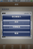 app圖庫:1000000552.PNG