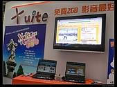 2007資訊月活動實況:P1240003.jpg