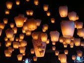 102年2月 「天燈。祈福。年」相簿主題投稿活動:[pho2009tw] 新北平溪天燈