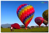 102年7月 「飛呀 ~ 飛高高」相簿主題投稿活動:[emerald988] 2013 台東熱氣球嘉年華