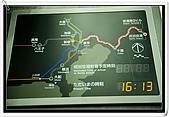 『亡命快劫』捷運地鐵相片投稿:[ccchen571] DSC_7363.jpg