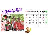 2008年月曆與年曆分享活動!!:[angela.ah] 8月-我與好姐妹