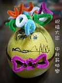 9909『中秋閣家歡』相簿主題投稿活動:[love53374] 中秋節快樂