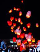102年2月 「天燈。祈福。年」相簿主題投稿活動:[ichiro0910] IMG_6896.jpg