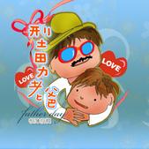 100年8月『型男老爸』相簿主題投稿活動:cover.jpg