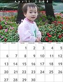 2008年月曆與年曆分享活動!!:[iam.maruko] 媱媱寶貝