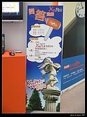2007資訊月活動實況:P1240005.jpg