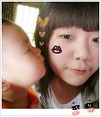 【冰原歷險記3:恐龍現身】親子合照募集活動:[wumiki2004] kiss my baby ^^