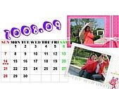 2008年月曆與年曆分享活動!!:[angela.ah] 9月-我與好姐妹