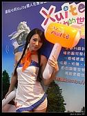 2007資訊月活動實況:美美的SG