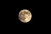 9909『中秋閣家歡』相簿主題投稿活動:[mp0056] 今年中秋的月亮特寫