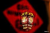 100年2月『歡樂新年』相簿主題投稿活動:[jiuwen] DSC_0051.jpg