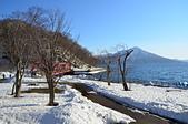 103年03月 「雪跡」相簿主題投稿活動:支笏湖 <a target='_blank' href='/chuck.cch/18725818'>[更多chuck.cch的照片]</a>