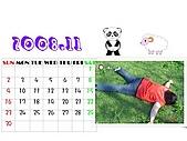 2008年月曆與年曆分享活動!!:[angela.ah] 11月-搞笑的姐妹