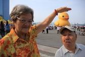 102年11月 「全民呱呱呱」相簿主題投稿活動:[vivia.sun] 老媽老爸VS黃色小鴨