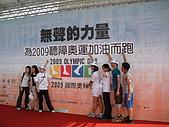 『聽奧廣告合照目擊』相片投稿活動:[p0630113andy] 聽奧路跑舞台/總統府