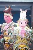 102年8月 「廟會集錦」相簿主題投稿活動:[sonique] 牛將軍、馬將軍