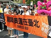 『聽奧廣告合照目擊』相片投稿活動:[iboy] 照片 (03).jpg