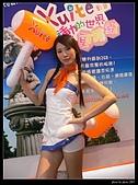 2007資訊月活動實況:P1240177.jpg