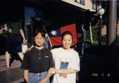 103年01月 「湯の旅」相簿主題投稿活動:[tracysung2002] 日本「山水館」旅館高舉中華民國國旗歡迎
