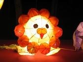 9902『元宵燈會』相簿主題投稿活動:[chshinn] 2009台灣燈會--宜蘭