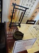 103年01月 「湯の旅」相簿主題投稿活動:[tracysung2002] 書法三寶-毛筆、硯台、墨條