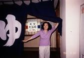 103年01月 「湯の旅」相簿主題投稿活動:[tracysung2002] 展望大浴場