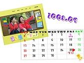 2008年月曆與年曆分享活動!!:[angela.ah] 4月-我與好姐妹