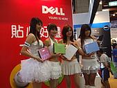 2009台北電腦應用展:DSCF2604.JPG