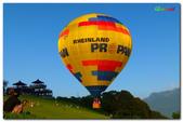 102年7月 「飛呀 ~ 飛高高」相簿主題投稿活動:[emerald988] 2013 臺東國際熱氣球嘉年華