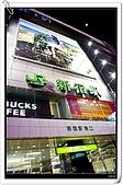 『亡命快劫』捷運地鐵相片投稿:[ccchen571] DSC_0499.jpg