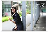 Xuite外拍活動 - 于文&啾啾.台大:古董 拍攝