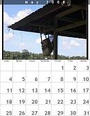 Xuite相簿2008月曆:200805
