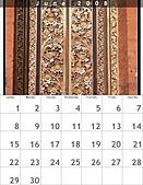 Xuite相簿2008月曆:200806