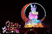 100年3月『喜兔迎春』相簿主題投稿活動:[jeffliou0604] IMG_9064.JPG
