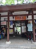 103年01月 「湯の旅」相簿主題投稿活動:[tracysung2002] 北投公園露天溫泉- 千禧湯