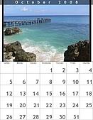 Xuite相簿2008月曆:200810