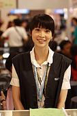 2009台北電腦應用展+素人篇:IMG_7969.JP