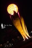 102年5月 「台灣好藝術」相簿主題投稿活動 :[wennygreen] 二高清水休息站藝術作品
